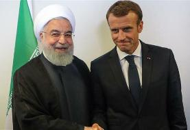 Iran, France hold intensive expert-level talks on ways to save nuclear deal