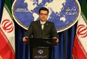 واکنش وزارت خارجه ایران به تحریم های جدید آمریکا