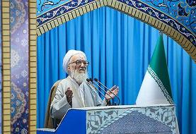 خطیب نماز جمعه تهران: آمریکا با تربیت نوجوانان هیچ غلطی نمیتواند بکند