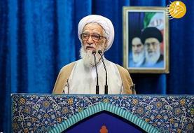 امام جمعه تهران: رئیسی مچ دزدها را میگیرد