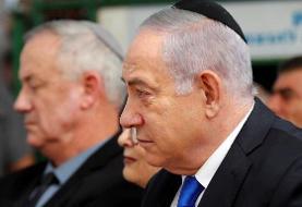 نتانیاهو: به شرطی که از اتهامات تبرئه شوم از سیاست کنار میکشم