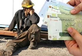 Iran: Gap Between Poverty Line and Workers' Wages Has Tripled
