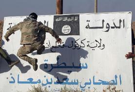ادامه یافتن مبارزه با داعش در عراق