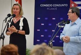 Cuba slams US expulsion of UN diplomats as 'unjustified'