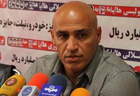 خوزستان روی گنج خوابیده است/مسائل روانی پیروز دربی را تعیین میکند
