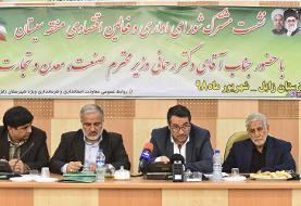 شمارش معکوس برای تحول اقتصادیسیستان و بلوچستان