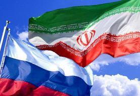 روسیه: تحریم بانک مرکزی ایران نامشروع است