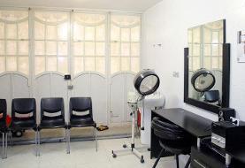 آرایشگاههای زنانه؛ از «روومهتگیر» ی تا زیباسرا