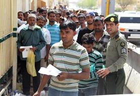 دو میلیون کارگر خارجی صنایع عربستان را ترک کردند اما شمار کارگران منزل و رانندگان شخصی افزایش یافت!