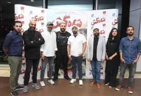 تولد مجید صالحی در اکران فیلم «شاه کش» | فیلم