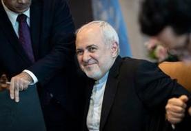اولین واکنش ایران به تحریم دوباره بانک مرکزی از سوی آمریکا