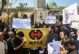 (تصاویر) تجمع طلاب درحمایت از کارگران هپکو