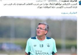برانکو سرمربی تیم ملی فوتبال کویت میشود؟