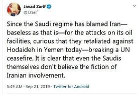 ظریف: خود سعودیها هم اتهامات علیه ایران را باور ندارند