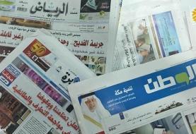 تحلیلگران عربستانی درباره ایران چه میگویند؟
