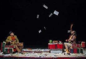 فصل جدید اجراها با ۳۳ نمایش   مروری بر آثار نمایشی در آغاز فصل پاییز