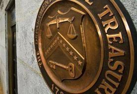 بانک مرکزی و صندوق توسعه ملی به لیست تحریمهای آمریکا اضافه شد