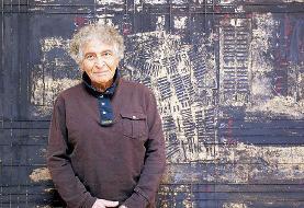 Avant-garde artist Masud Arabshahi dies at 84