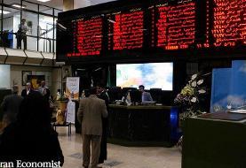 رشد ۳ هزار واحدی شاخص بورس در ابتدای معاملات