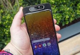 Samsung Galaxy A۸۰ با دوربین متحرک و چرخشی!
