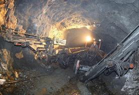 برنامه آمریکا و استرالیا برای به چالش کشیدن فلزات نادر چین