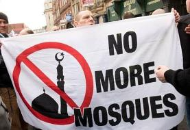 Far right extremism growing in UK
