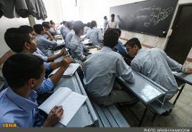 دانش آموزان برای مدرسه رفتن به خودروهای شخصی گذری سوار نشوند