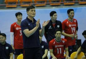 سرمربی کرهجنوبی: به خاطر داخل میدان شرمسارم/ والیبال ایران قدرتمندترین تیم آسیاست