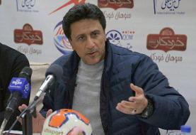 تجلیل باشگاه استقلال از دو پیشکسوت پیش از بازی با پرسپولیس