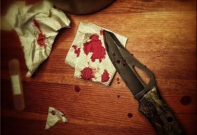 جوان مست در حضور دو دختر، دوستش را با چاقو کُشت!