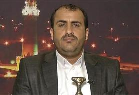 واکنش شورشیان شیعه یمن به اولین حملات نیروهای ائتلاف پس از حمله به ...