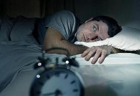 بی خوابی سبب تغییر در عملکرد مغز می شود