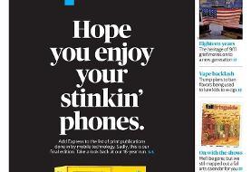 امیدواریم با تلفنهای همراه حقیرتان خوش باشید