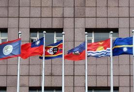 روابط دیپلماتیک کریباتی و تایوان قطع شد