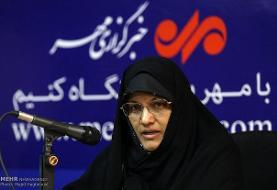 وضعیت جمعیت در ایران به مرز هشدار رسیده است/مسئولان غافل هستند
