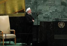 نبرد دیپلماتیک روحانی و ظریف در نیویورک