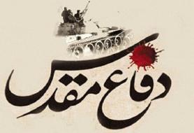 بیانیه شورای ترویج فرهنگ ایثار و شهادت به مناسبت هفته دفاع مقدس