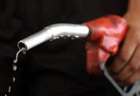 مقدار گوگرد بنزین توزیعی تهران در حد مجاز است