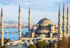 قیمت تور استانبول مهر ۹۸ چقدر است؟