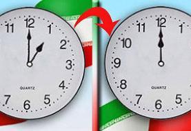 شنبه ۳۰ شهریور | ساعت رسمی کشور امشب یک ساعت عقب کشیده میشود