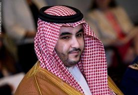 ادعاهای پسرپادشاه سعودی علیه ایران