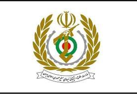سامانه هوشمند مدیریت ارتباط با نیروهای مسلح رونمایی شد