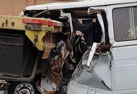 ۱۳ کشته و ۱۸ مجروح در تصادف دلخراش محور