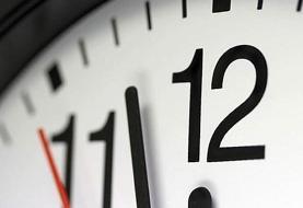 ساعت رسمی کشور امشب یکساعت به عقب کشیده میشود