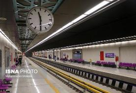 افزایش ۱۵ درصدی ظرفیت متروی تهران از مهر/ کاهش ۳.۵ دقیقهای سرفاصله حرکت قطارها