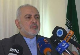 Iran's FM Zarif arrives in NY for UN General Assembly
