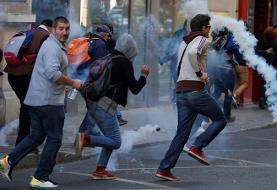اعتراضهای ضد دولتی در فرانسه به خشونت کشیده شد/پلیس ۶۵ معترض را دستگیر کرد