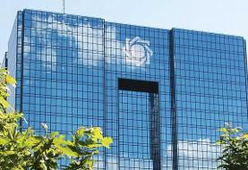ظریف: تحریم جدید علیه بانک مرکزی مانع خرید غذا و دارو میشود