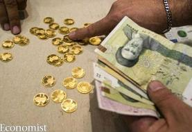 قیمت طلا، قیمت سکه و قیمت مثقال طلا امروز ۹۸/۰۶/۳۰