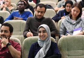 جلوگیری از ورود دانشجویان ایرانی به امریکا